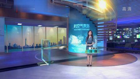 江苏天气预报190325 江苏时空气象站 20190325 高清版