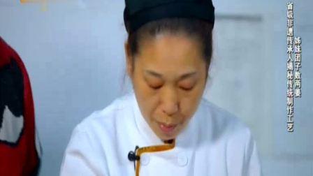 家政女皇 2019 中国地域十大名小吃哪三样