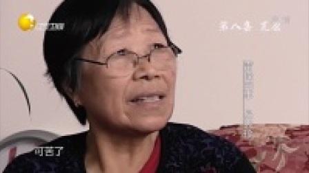 系列微视频·非常讲述:你的样子(第八集)——荒原 辽宁新闻 20190325