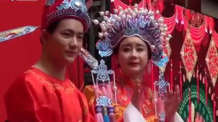 《妻子的味道》咸素媛陈华回中国办传统式婚礼,为公婆奉茶声音太苏