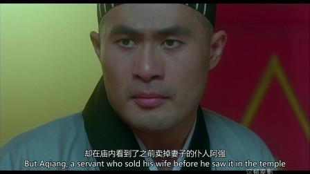 解说香港1991年三段电影,由叶子楣吴启华郑则仕领衔主演!