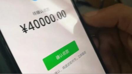 """病兒父親拾金不昧?失主捐40萬斤""""愛心蘿卜""""?一天被認購30萬斤"""
