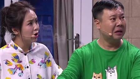 《特殊劝导》郭冬临 张瑞雪 赵博