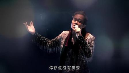 """草蜢演唱会:草蜢的一首""""我要跳舞"""",聆听时代的声音,永远的粤语经典!"""