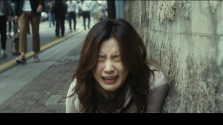韩国电影只有你,爱人就在眼前却不敢相认
