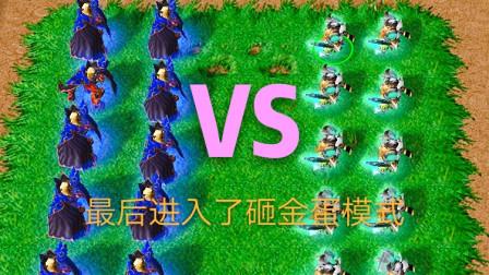 魔兽争霸:10个山丘之王VS10个血法师,最后进入了砸金蛋模式