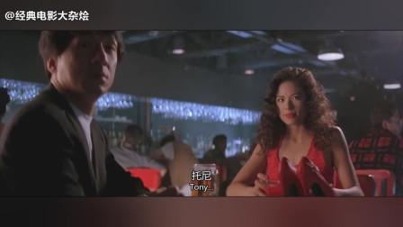 红番区:成龙大哥携手龙女郎教你在线跑路