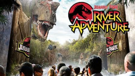 洛杉矶侏罗纪公园漂流Jurassic Park River Adventure