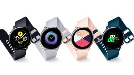 三星最新款手表 gaalaxy watch active 上手体验和个人看法