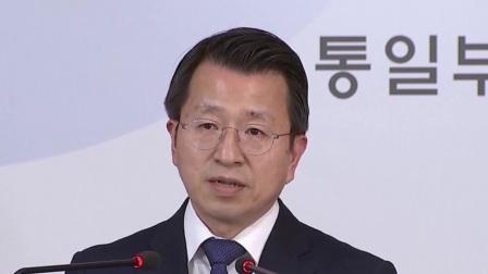 朝方部分人员返回韩朝共同联络事务所工作