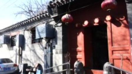 胡同有名气——十二生肖藏京城 这里是北京 20190325 高清