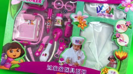 过家家玩具 分享爱探险的朵拉儿童装