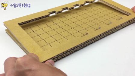 来教你如何制作纸板的拼图,小孩子的玩具再也不用出去买了