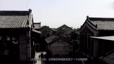 中国韩城发现宋朝机关墓,打开墓门后,看到未裹脚盖被睡觉的男女