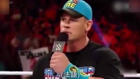 wwe中国 WWE塞纳打架前用中国话对骂 十级中文也是666