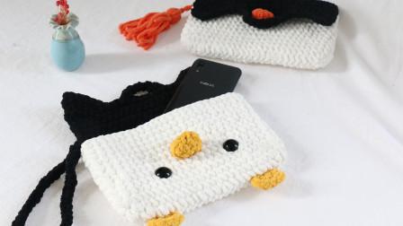 毛儿手作-企鹅萌仔线钩针包包新手视频教程好看的编织视频