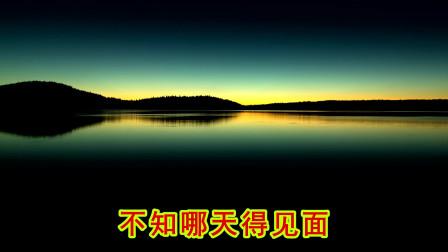 贵州山歌,炉山镇刘代贤制作山水山歌《妹想小哥在心间》