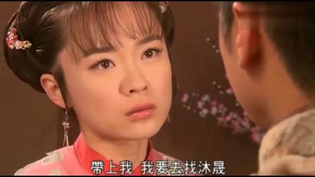 玫瑰江湖:美女知道丈夫要去送!彻底怒了,这一幕好虐心