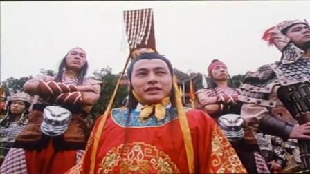 天庭外传:柳慧慧练就天下奇功,而且还做了皇帝,标准的陈世美在世