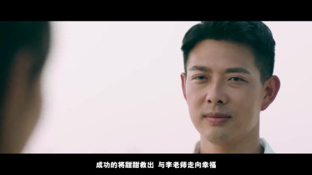 《知否知否》赵丽颖冯绍峰温馨感略低与《猛龙行动之绝密代码》