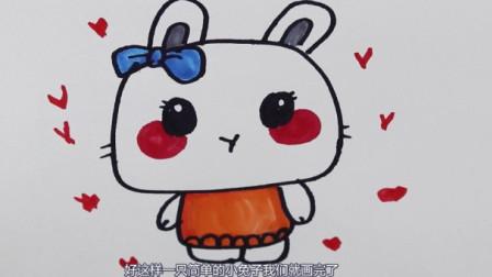 小莎简笔画教程:教你简单几笔就可以画出一只可爱的兔子,小朋友们快和小莎一起画吧!