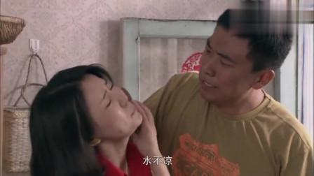 翠兰的爱情:一大早翠兰就和丈夫打情骂俏,憨男子真是好福气!