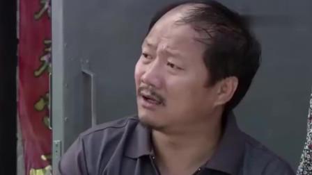 乡村爱情5:谢广坤出言不逊,王老七愤怒暴打谢广坤,真解气