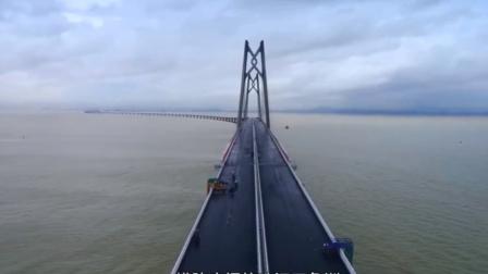 港珠澳大桥,世界上第一座跨海最长大桥,桥隧全长55公里
