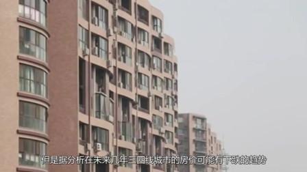 未来的五年,中国房价真的会跌得很惨吗?说出来你可能都不会信!