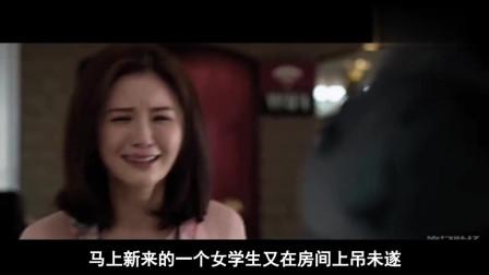 阴阳路:凶手到底是人是鬼?阴阳路20周年纪念之作,最纯粹的港式惊悚片