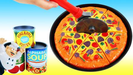 七彩培乐多魔力变身pizza披萨饼?创意DIY新玩法,视频教程送给你