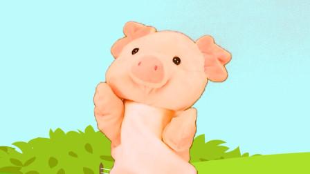猪小妹要讲故事了,乌龟和兔子比赛跑步,你猜最后谁赢了呢
