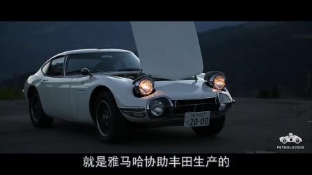 """有钱不赚!从不偏科的超级""""学霸""""雅马哈,为什么不去生产汽车?"""
