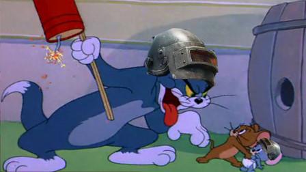 四川方言猫和老鼠:汤姆猫开挂抓老鼠?以为是王者结果是青铜!