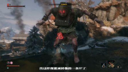 【零玄夜】《只狼》1分钟速杀赤鬼!!