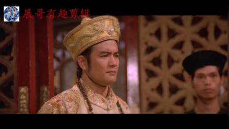 邵氏经典电影血芙蓉2