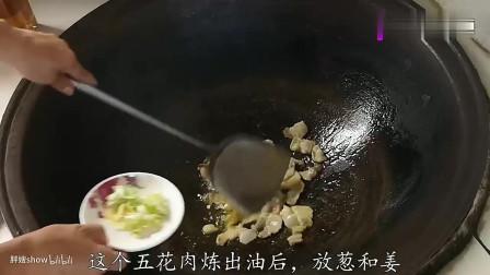 农村美食土豆在农村的独特做法, 很多人没吃过, 看着就特别香