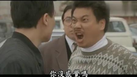 香港黑帮电影:黑帮老大相当嚣张,不料女子一出场立马认怂