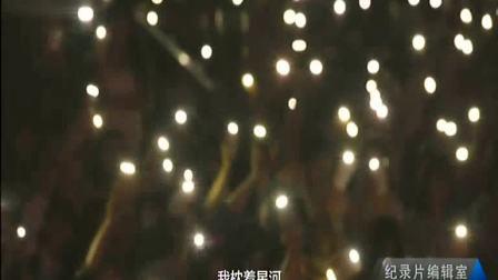 我的城·上海 纪录片编辑室 20190326