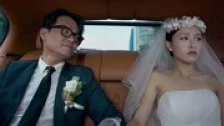 婚礼上新郞收到了新娘的裸体照,新娘哭说是被绑架强奷的