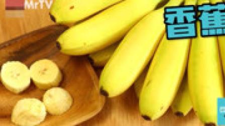 香蕉减肥法,搭配它一起吃,一个月瘦10斤,还能美容养颜排毒!