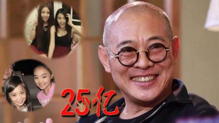 56岁李连杰身价25亿,4个女儿貌美如花却仍有遗憾,网友:活该!
