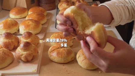 [May's vlog ]早起买面包 手揉VS机器做出的面包大测试  超级香浓柔软的布里欧修黄油面