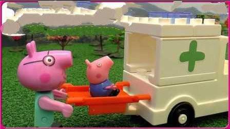 小猪佩奇和汪汪队过家家玩具