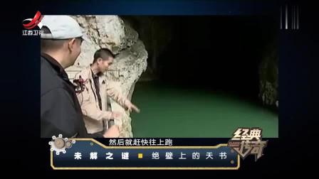 有图有,贵州紫云县境内格凸河惊现大型生物