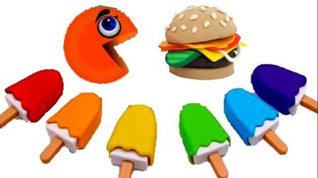 小猪佩奇和可可小爱冰淇淋彩泥玩具