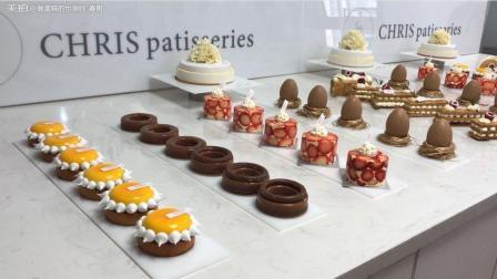 法式甜点学员毕业作品展览