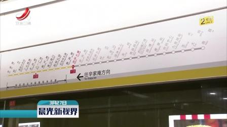 晨光新视界 2019 南昌地铁2号线后通段进入空载试运行