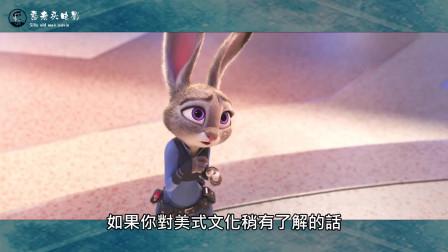 《疯狂动物城》兔子朱迪通过自己努力奋斗完成自己儿时的梦想,成为动物警察的故事
