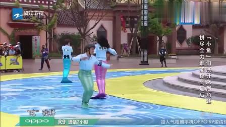 王祖蓝太开心,导演组都看不下去了,吓得祖蓝赶紧求饶!